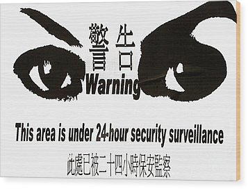 Eye Spy Wood Print by Ethna Gillespie
