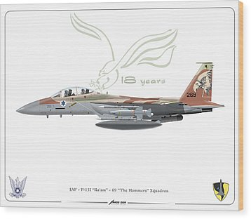 Israeli Air Force F 15i Ra'am Wood Print