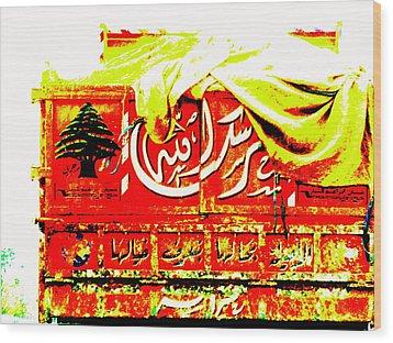 Funky Lebanese Truck Wood Print by Funkpix Photo Hunter