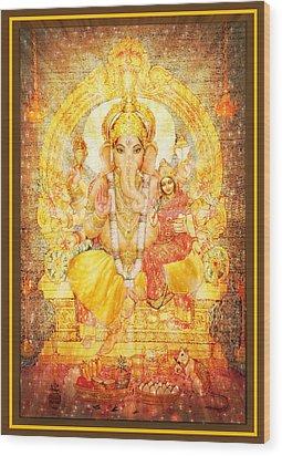 Ganesha Ganapati  Wood Print