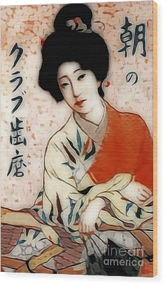 Geisha In Waiting  Wood Print by Ian Gledhill