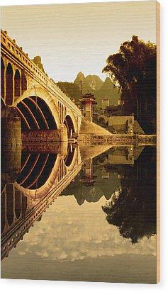 Golden Gate Wood Print by Royce Gorsuch