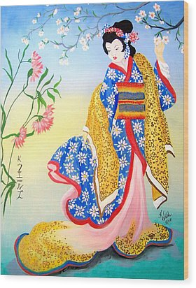 Golden Geisha Wood Print by Kathern Welsh