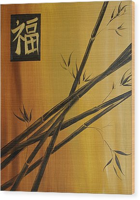 Good Fortune Bamboo 1 Wood Print by Dina Dargo