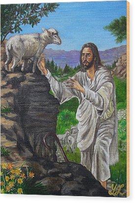 Good Shepherd Wood Print by Yulia Litvinova