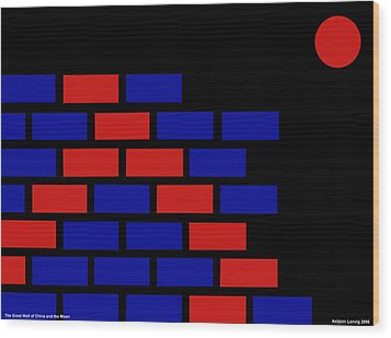 Great Wall Of China Wood Print by Asbjorn Lonvig