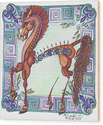Greek Gift Right Wood Print