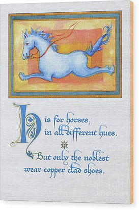 H Is For Horses Wood Print