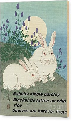 Wood Print featuring the painting Haiku  Rabbits Nibble Parsley by Pg Reproductions