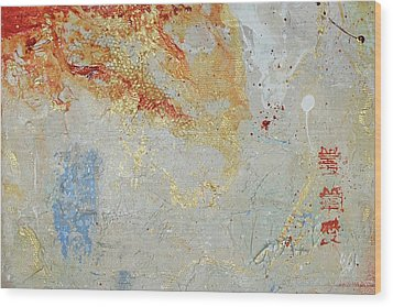 Hakomi Winds Wood Print