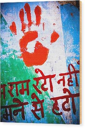 Hand Print II Wood Print