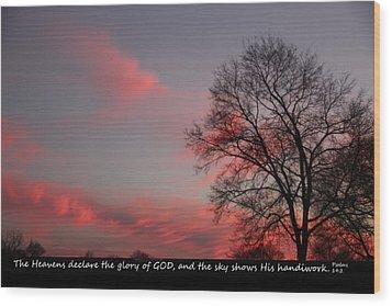 Handiwork Of God Wood Print by EricaMaxine Price