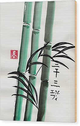 Abundance Wood Print