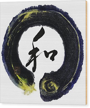 Harmony - Peace With Enso Wood Print
