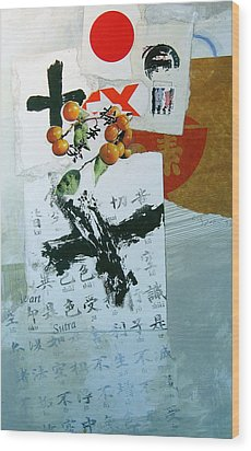 Wood Print featuring the painting Heart Sutra by Cliff Spohn
