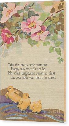 Hearty Wish Wood Print
