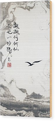 Heaven And Earth And The Lone Seagull Wood Print by Oiyee At Oystudio