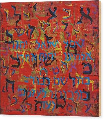 Hidden Spirit Wood Print by Marcy Silverstein