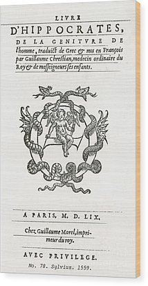 Hippocratic Corpus Wood Print by Science Source