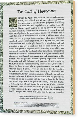 Hippocratic Oath, 1938 Wood Print by Science Source