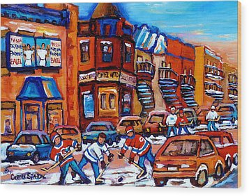 Hockey At Fairmount Bagel Wood Print by Carole Spandau