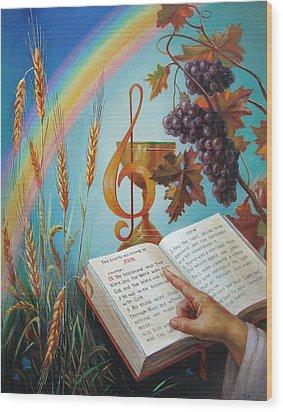 Wood Print featuring the painting Holy Bible - The Gospel According To John by Svitozar Nenyuk