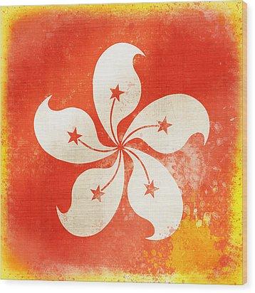Hong Kong China Flag Wood Print by Setsiri Silapasuwanchai