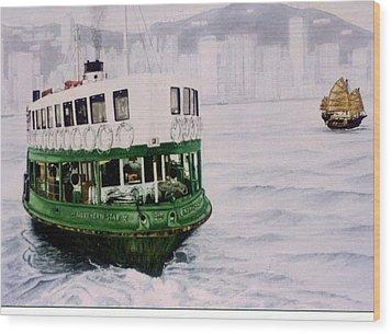 Hong Kong Ferry Wood Print