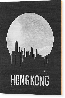 Hong Kong Skyline Black Wood Print by Naxart Studio