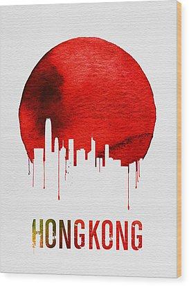 Hong Kong Skyline Red Wood Print by Naxart Studio
