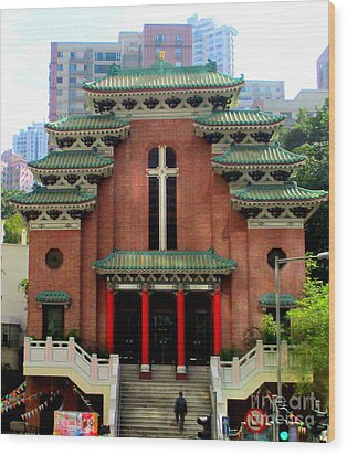 Wood Print featuring the photograph Hong Kong Temple by Randall Weidner