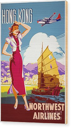 Hong Kong Vintage Travel Poster Restored Wood Print