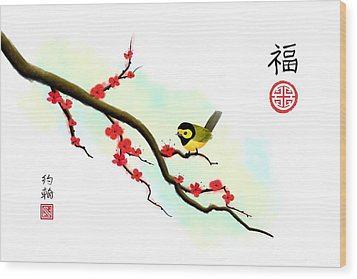 Hooded Warbler Prosperity Asian Art Wood Print