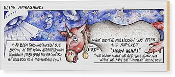 Wood Print featuring the painting Horn Agin Fpi Cartoon by Dawn Sperry