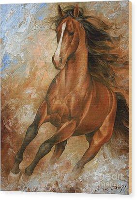 Horse1 Wood Print
