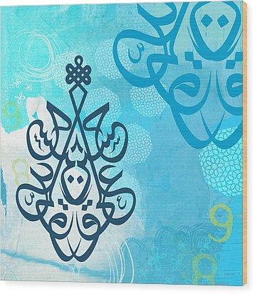 Hossein 1 Wood Print by Misha Maynerick