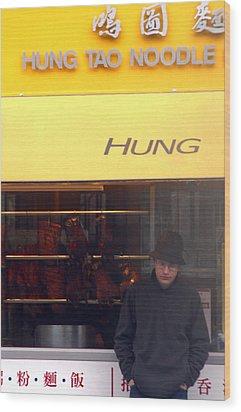 Hung Head Wood Print by Jez C Self