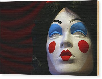 I Have Forgotten What A Kiss Feels Like Wood Print by Jez C Self