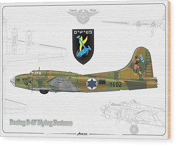 Iaf B-17 Flying Fortress Wood Print