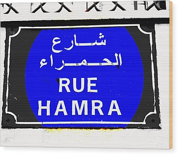 Iconic Hamra Street Beirut Wood Print by Funkpix Photo Hunter