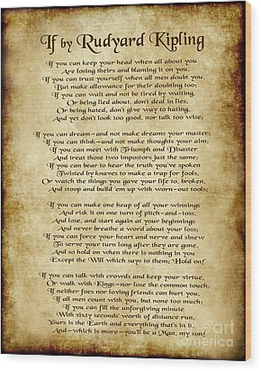 If By Rudyard Kipling - Parchment Style Wood Print