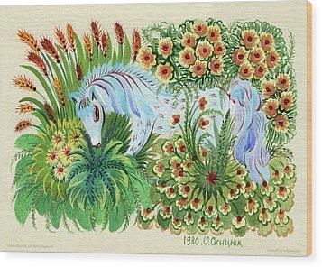 In Fragrant Herbs Wood Print by Olena Kulyk