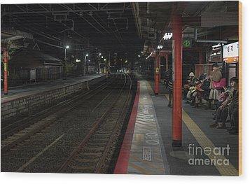 Inari Station, Kyoto Japan Wood Print