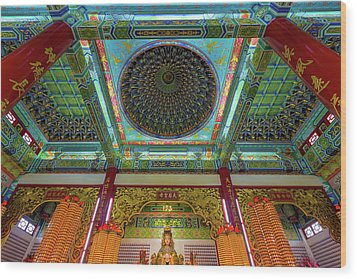 Inside Thean Hou Temple Wood Print by David Gn