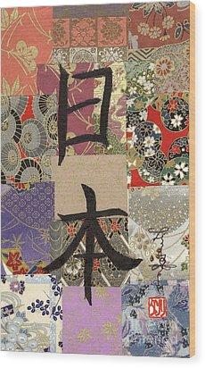Japan Wood Print by Linda Smith