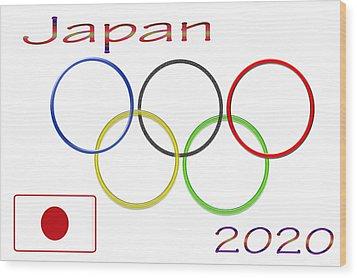 Japan Olympics 2020 Logo 3 Of 3 Wood Print
