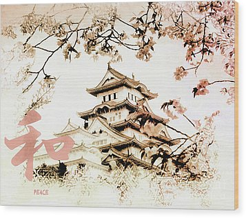 Japanese Peace House Wood Print