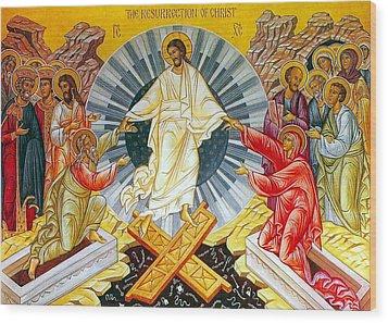 Jesus Bliss Wood Print