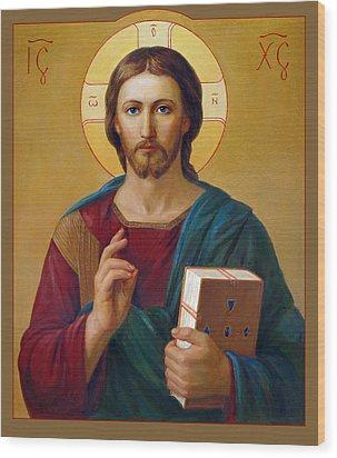 Jesus Christ Pantocrator Wood Print