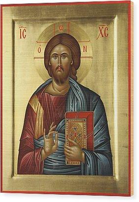 Jesus Christ Pantokrator Wood Print by Daniel Neculae